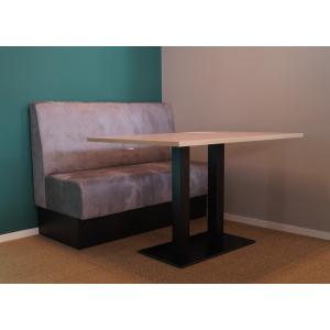 Welltrade grijze bank + tafel (bank0649)